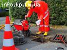 Чистка каналізацій ТОВ Каналпрофісервіс