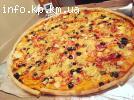 Найбільша піца у місті. Безкоштовна доставка!