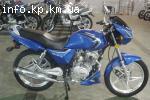 Продам Viking VM 150-19