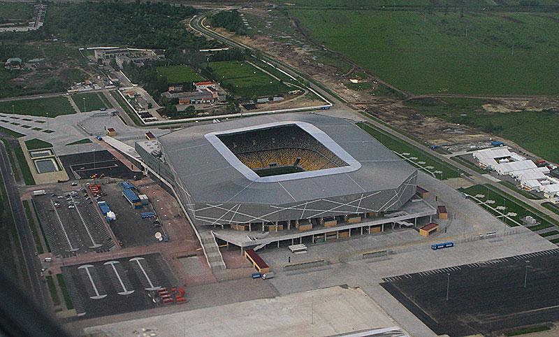 Львів стадіон