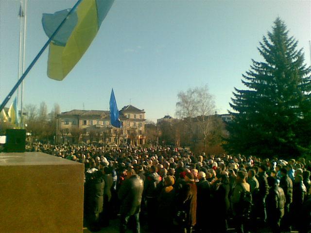 Народне віче у Кам'янці-Подільському вимагає відставки Януковича та кабміну