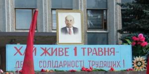 Ленін і тепер най живіший