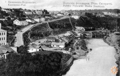 Польські фільварки. Річка Смотріч