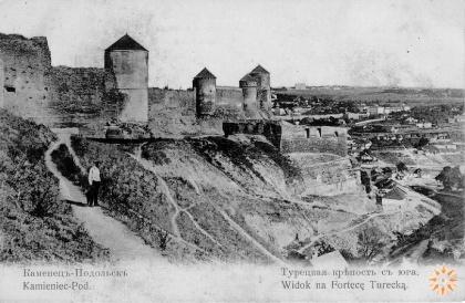 Турецька фортеця з півдня