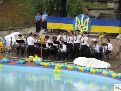 Грав оркестр